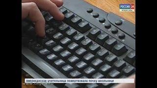 Число фактов мошенничества в Чувашии снизилось, но увеличилось их разнообразие