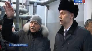 Андрей Травников взял под особый контроль ситуацию в Колывани