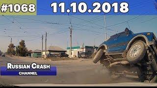 ДТП. Подборка на видеорегистратор за 11.10.2018 Ч.2 Октябрь 2018