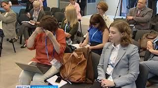 Подведены итоги первого в Калининграде матча ЧМ-2018