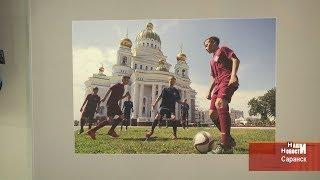 «Футбол!  Football!» в музее им  Эрьзи