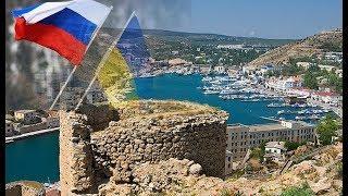 Как в России ответили на планы Украины отобрать Крымский мост