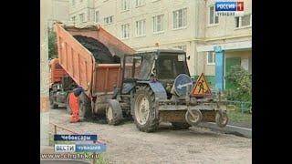 На ремонт чебоксарских дворов выделено 37 миллионов рублей
