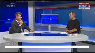 Интервью. Сергей Максимов, член Союза писателей России
