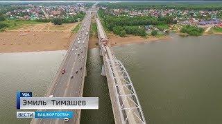 Старый мост через Белую в Уфе откроют через три недели