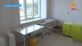 В Комсомольском районе идет ремонт центральной больницы.