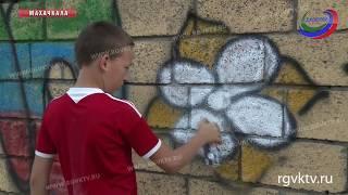 Всероссийский фестиваль граффити прошел в столице Дагестана