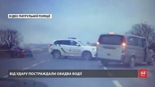 Полиция стала участниками ДТП с пьяными водителями. Пьяный водитель ПРЕСТУПНИК!!!