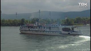 Субсидии на речной туризм в Красноярске