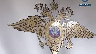 Начальником управления МВД Пензенской области стал Сергей Щеткин