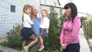 """Четыре дочки и сыночек: В Волгоградской области многодетной семье помогли сохранить """"погоду в доме"""""""