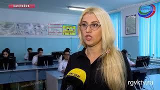 Единый урок по безопасности в сети Интернет проходит в школах Дагестана