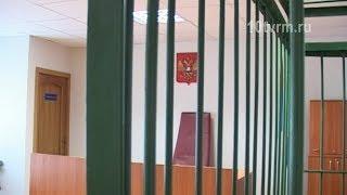 Прокуратура Мордовии добилась отмены чрезмерно мягкого приговора за двойное убийство