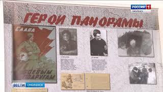 Смоляне увидели лица Сталинградской битвы