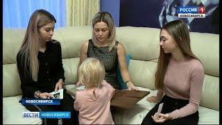 Судьба человека: как живет семья новосибирского пилота, погибшего в Сирии