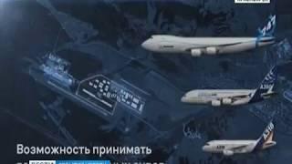 События недели: в Красноярске прошел XV экономический форум
