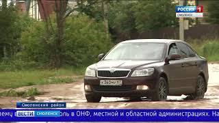 Активисты ОНФ оценили качество работ смоленских дорожников