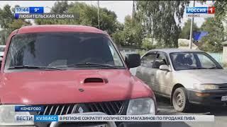На Кузнецком мосту в Кемерове произошло массовое ДТП