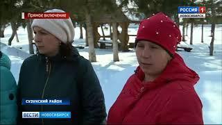 ЧП в Сузунском районе: в школе села Бобровка обрушилась стена