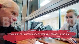 Вологодские пенсионеры получат июньские выплаты раньше