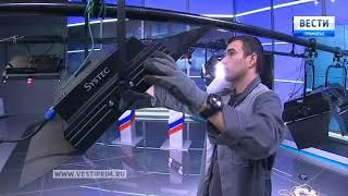 """ГТРК """"Владивосток"""" готовит приятный сюрприз всем болельщикам футбола Приморья"""