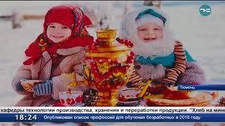 Выпечка для «Лыжни России»