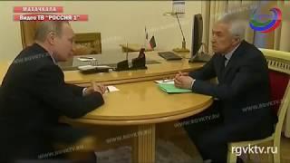 Накануне Дагестан с рабочим визитом посетил президент России