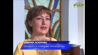 """Любящие матери и успешные деловые леди - в Самаре подвели итоги акции """"Женщина года 2018"""""""