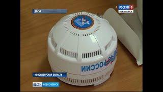 Автономная пожарная сигнализация спасла многодетную семью в Куйбышеве