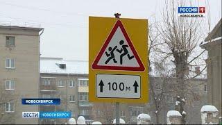 Депутаты Горсовета требуют обезопасить дороги вблизи учебных заведений