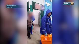 Пьяного жителя Курганской области доставили в суд для оглашения приговора