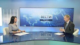 Президентские гранты используют для развития гражданского общества на Колыме