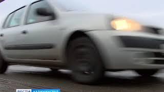 Депутаты Калининграда проголосовали за улицу Героя России Романа Филипова