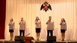 Сегодня День войск национальной гвардии России