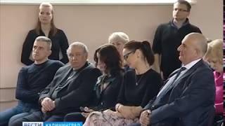 В Калининграде подвели итоги патриотического форума «Диалог поколений»