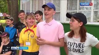 """""""Вести. Брянск"""" (эфир 04.06.2018 в 20:45)"""