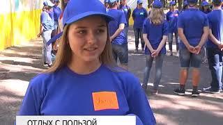 Белгородские школьники на каникулах практикуют английский с носителями языка
