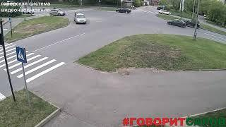 ДТП, Саров, перекресток ул Силкина ул Чапаева, 14 июня 2018