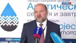 Сегодня губернатор Архангельской области выразил соболезнования в связи с трагедией в Керчи