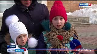 В Пензе прошел траурный митинг в память о жертвах крупного пожара в Кемерово