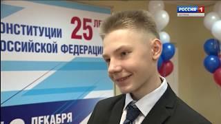 В канун Дня конституции юные костромичи получили паспорта