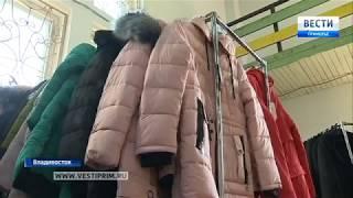 Ярмарка демисезонных и зимних курток во Владивостоке продлевает свою работу