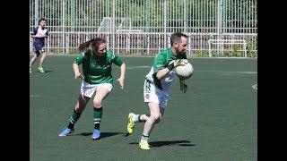 В Воронеже впервые прошёл матч по гэльскому футболу.