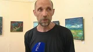 Яркие пейзажи Ростовской области: в Таганроге открывается выставка художника Алексея Яковлева