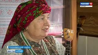 Как живут на Алтае староверы?