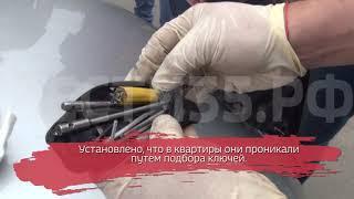 В Вологде задержаны мужчины, подозреваемые в серии квартирных краж