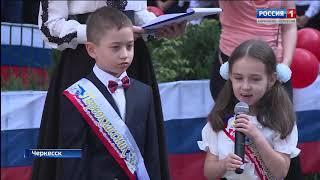 В образовательных учреждениях Карачаево-Черкесии отметили День знаний