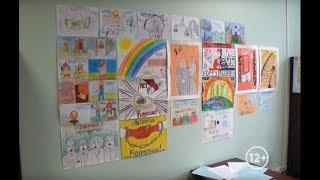 Выставка творческих работ прошла в прокуратуре Биробиджана (РИА Биробиджан)
