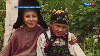 """""""Иньвенские зори"""" в Коми-округе"""