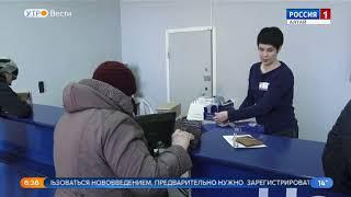 В Алтайском крае «Почта России» внедрила электронную подпись